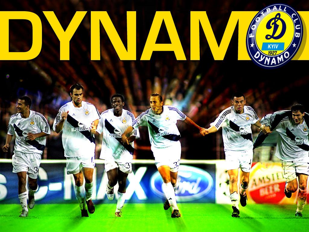 Динамо киев обои фото украинский