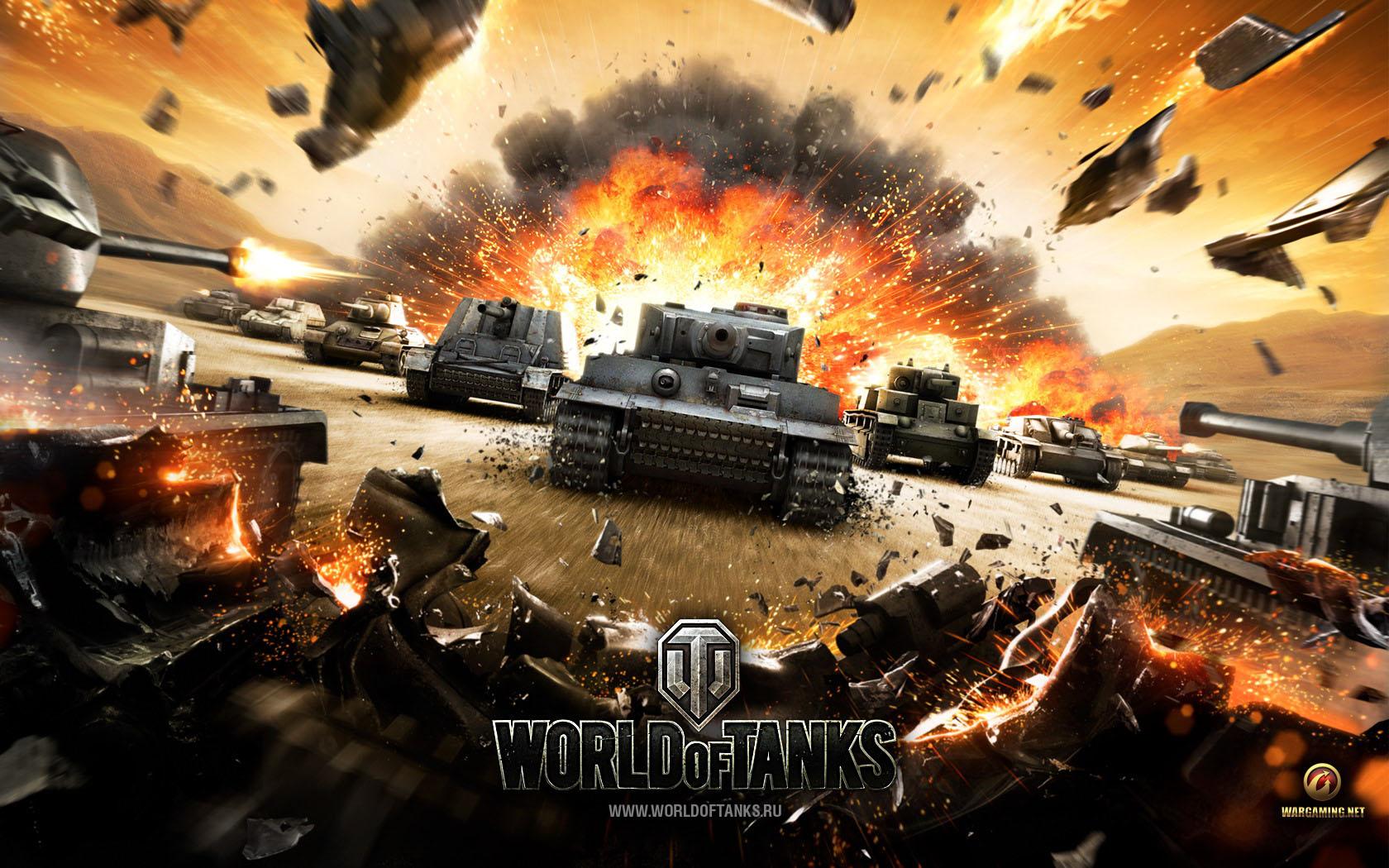 Мир танков обои скачать картинки на